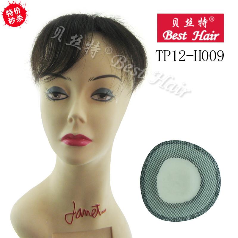 Women'S Human Hair Toupee 117