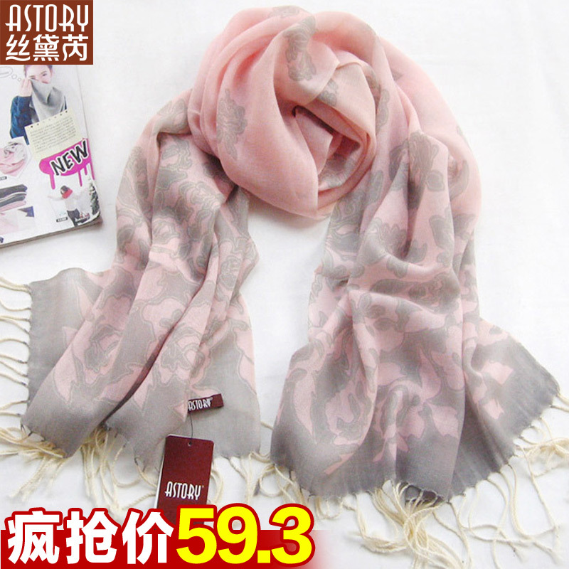 Astory Women quality autumn and winter pure wool scarf cape tobacco powder w027(China (Mainland))