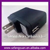 CE UL phone USB charger