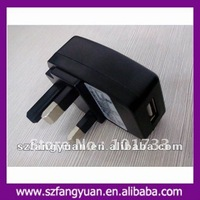 mobile phone chargers for uk