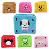Mini coin purse cartoon cloth bags plush toy bag birthday gift