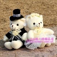 Wedding bear lovers bear plush toy doll marriage decoration tanabata gift