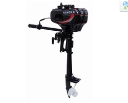 Free shipping 3.5 HP Outboard Motor Two Stroke Boat Engine Water Cooled(China (Mainland))