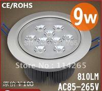 9W LED ceiling light lamp AC85-265v, cold/warm white 900lumen free shipping