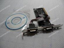 pci serial adapter price