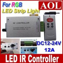 popular audio controller