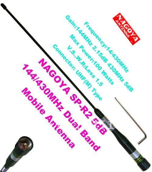 New Arrival ham radio antenna 5.0 dB NAGOYA SP-R2 144/430MHz 100Watts Dual ...