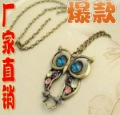 Free Shipping Coloured Rhinestone Carved Owl Necklaces,Vintage Necklaces-Free Shipping
