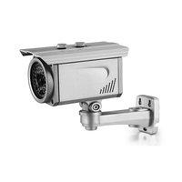 Varifocus Lens 40M IR Distance IP66 Waterproof Camera(JD-WP1704)