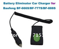 Battery Eliminator Car Charger for Baofeng BF-666S/BF-777S/BF-888S Cigarette Lighter Plug