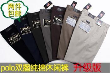 2013 trousers polo 100% cotton high waist double business casual trousers quinquagenarian loose plus size men pants size 30-44