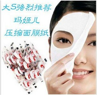 Free shipping Compressed paper membrane mask Treatment wholesale #R295