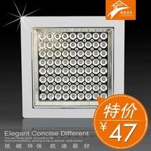 cadil led versteckt küche licht Küche lampe bad lampe wasserdicht Platz geführt decke licht heißer- Verkauf(China (Mainland))