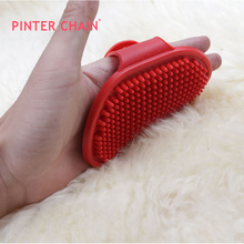 dog bath brush price