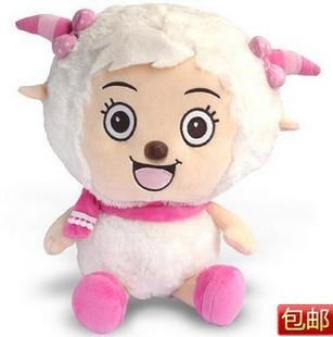 Female goat plush toy plush toy female goat lovers gift