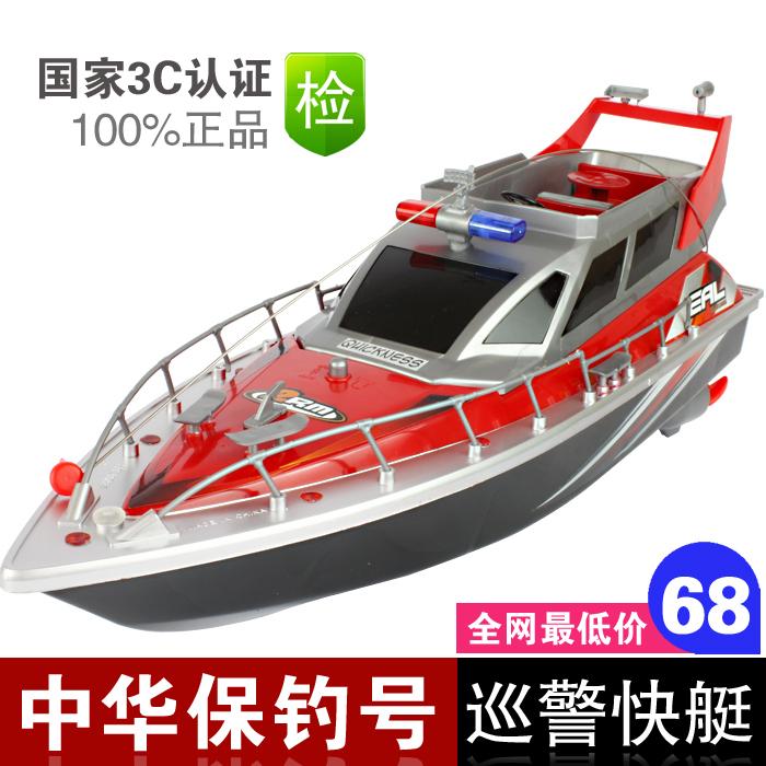 игрушки катера лодки