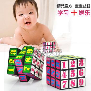 2014 Year Christmas Gifts Magic Tricks Cube Baby EducationaToys