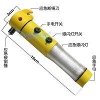 Four in one multifunctional lifebelts hammer survival light car safety hammer emergency flashlight