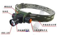 G012 5 charge headlight glare cree q5 charge caplights high power headlamp 3w caplights