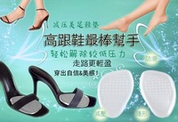 Free shipping (5 pieces/lot) gel insoles Cheap practical foot care products