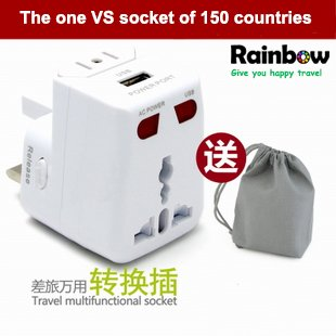 CE certificate Portable travel multifunctional socket with USB interface Use in 150 countries Free shipping