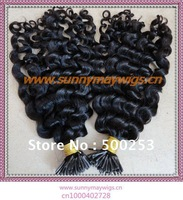 Sunnymay hair extension natural color deep curl Brazilian virgin hair I stik tip