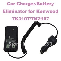 DC 12V Car Charger/Battery Eliminator for Ken  W TK3107/2107 walkie talkie