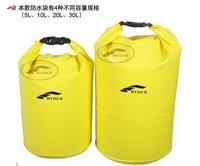 Free Shipping RDWB-024 30L Waterproof  Dry Bag Sack PVC Tarpaulin  Yellow Thick  Boating Camping 2pcs/lot