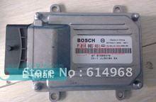 wholesale car electronic control unit