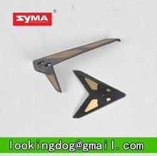 syma s006 parts promotion