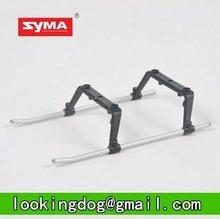 syma s006 parts price