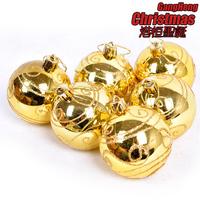 Рождественские украшения  S-0001