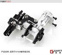 Freeshipping  GARTT GT450 Torque Tube  Metal Tail Assembly  100% compat Align Trex 450