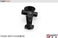 Freeshipping GARTT GT450 Flybarless Head Block 100% compat Align Trex 450