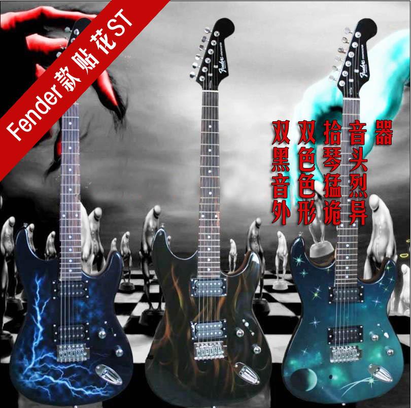 Applique finda st electric guitar bundle flame electric guitar speaker full set bundle