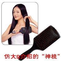 Air-sac flat comb health comb
