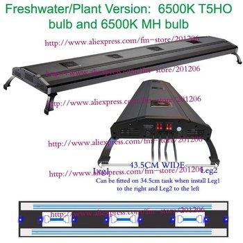 "ODYSSEA Aquarium Lighting/Fish tank Lamp 80"" Metal Halide HQI+ T5 770W/Mounting legs/Plant Version"