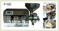 Y-60 Automatic Hammer Continuous Mill Herb Grinder/Mlling Machine/Grinder machine/Pulverizing Machine, 40KGS per hour