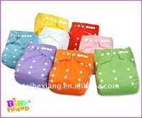 Baby Cloth Diaper Cover 50+2pcs drawstring wetbag +8pcs zipper wetbag+35pcs bamboo cotton insert+65pcs bamboo charcoal insert