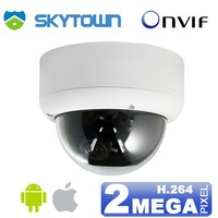 "4pcs 1/3""  2.0 MP CMOS h.264 cam,720p,4/6/8mm fixed lens,motion detection,CCTV IP dome security hd outdoor surveillance camera"