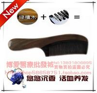 HOME CARE Natural comb green sandalwood wooden comb horn comb ebony jade handle promotional
