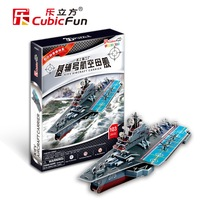 Cubic Fun 3d puzzle paper  jigsaw  Military Model diy toys Aircraft carrier P602H  toys for kids