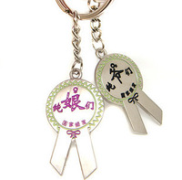key ring free shipping gift chain Pure pure couple key chain , laser logo y-026