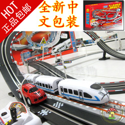 Dual variable speed remote control automobile race rail car train track battery(China (Mainland))
