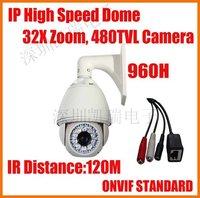 Free shipping Free Shipping ptz security camera, Sony 480TVL, 32X zoom camera incliuded,