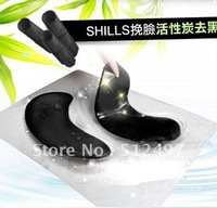 AUTHENTIC SHILLS EX Active Carbon Whitening Lift Eye Mask 10 Pairs/ 6g each Free Shipping