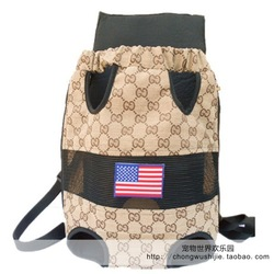 Pet bag dog chest backpack bag pet shopping bag(China (Mainland))