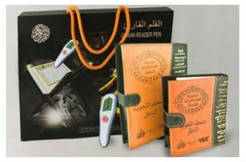 Muslim Digital Quran Book with Islamic reading pen and Translation in different Language(China (Mainland))