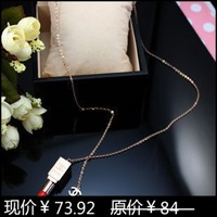 14k color gold lipstick necklace long design necklace titanium rose gold fashion Women accessories