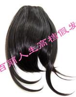 Hair wig fringe hair piece real hair women's bangs fashion fringe 5